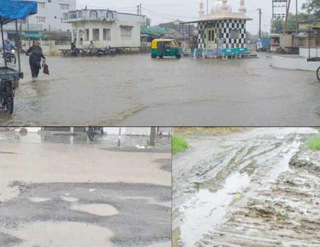 ધોરાજીમાં અચાનક ભારે વરસાદ વીજળી ના કડાકા સાથે આવી પહોંચતા 2 કલાકમાં 2.5 ઇંચ વરસાદ પડી ગયો અને અત્યાર સુધીનો કુલ 36 ઇંચ વરસાદ નોંધાયો.