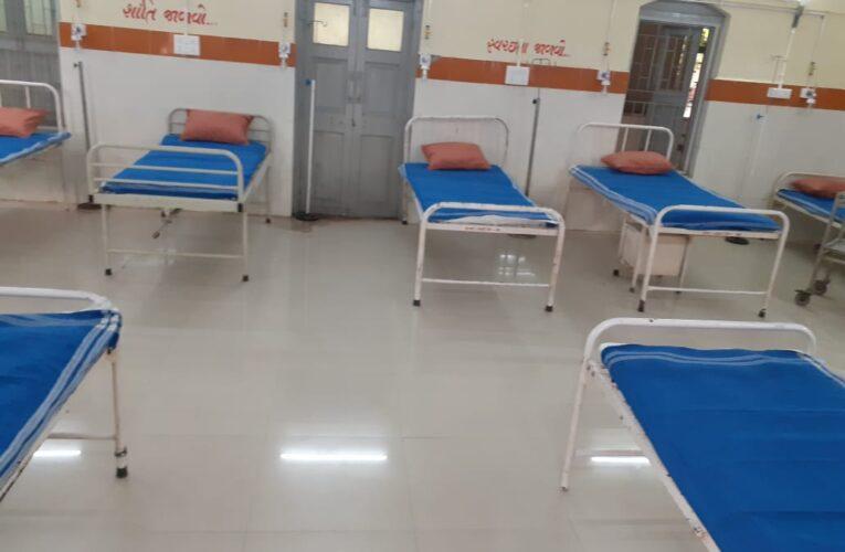 Jasdan-Rajkot જસદણની સરકારી હોસ્પિટલમાં 25 બેડની કોવિડ-19 હોસ્પિટલનો ટુક સમયમાં પ્રારંભ કરવામાં આવશે: કેબીનેટ મંત્રી કુંવરજીભાઈ બાવળીયા.