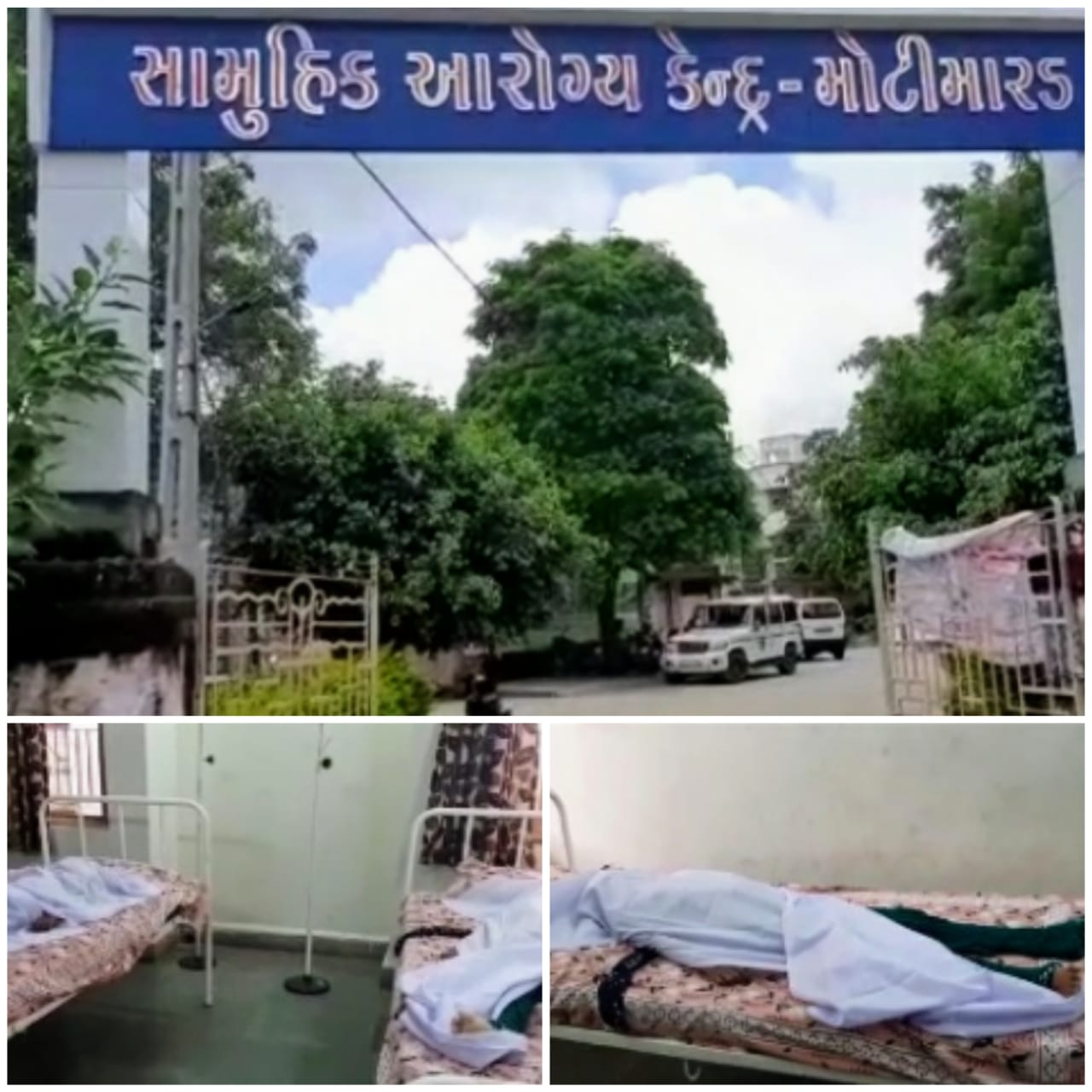 Dhoraji-Rajkot રાજકોટ જીલ્લાનાં ધોરાજી ભાડેરમાં સામૂહિક આત્મહત્યાને અંજામ આપે એ પહેલા ત્રણને બચાવાયા, બેના મૃત્યુ.