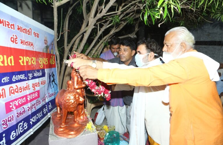 Halvad-Morbi હળવદ ના પૌરાણિક અને સ્વયંભુ શ્રી ગૌલોકેશ્વર મહાદેવ મંદિર ખાતે ભારત માતા અને સ્વામી વિવેકાનંદજી ની મૂર્તિ ની સ્થાપના કરાઈ.