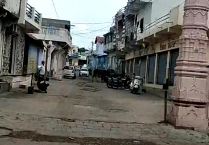 Halvad-Morbi હળવદનાં જુના દેવળિયા ગામમાં લોકડાઉન, દુકાનો અડધો દિવસ ખુલ્લી રહેશે