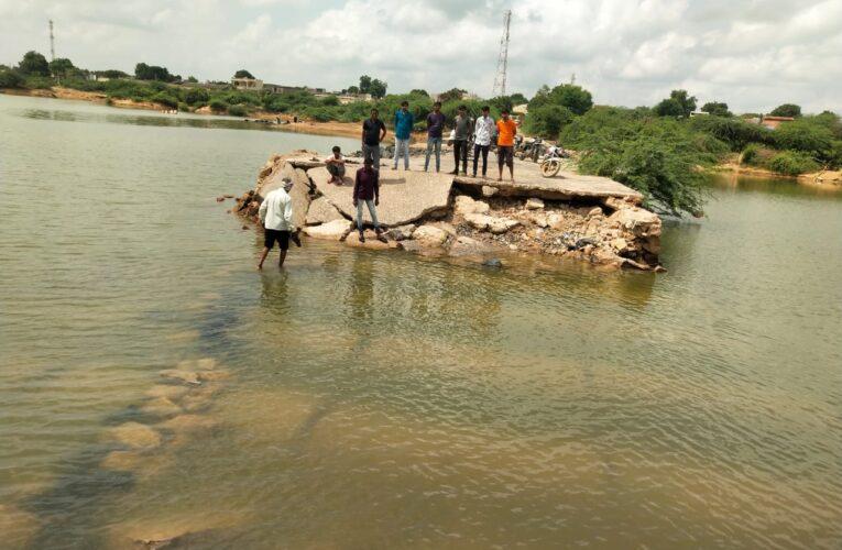 Halvad-Morbi હળવદના મયુરનગર રાયસંગપુર વચ્ચેનો બ્રાહ્મણી નદી નો તૂટેલો પુલ છેલ્લા ચાર વર્ષથી બિસ્માર અને જર્જરિત હાલતમાં,અનેકવાર રજુઆત છતા તંત્ર ધોર બેદરકારીના કારણે ગ્રામજનને પારાવાર મુશ્કેલીઓ વેઠવી પડે છે,તાત્કાલિક ઉકેલ લાવા ગ્રામજનોની માંગ.