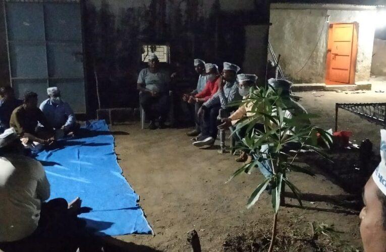 Jasdan-Rajkot જસદણ તાલુકામાં આમ આદમી પાર્ટી દ્વારા જનસંવાદ કાર્યક્રમનો પ્રારંભ કરાયો.