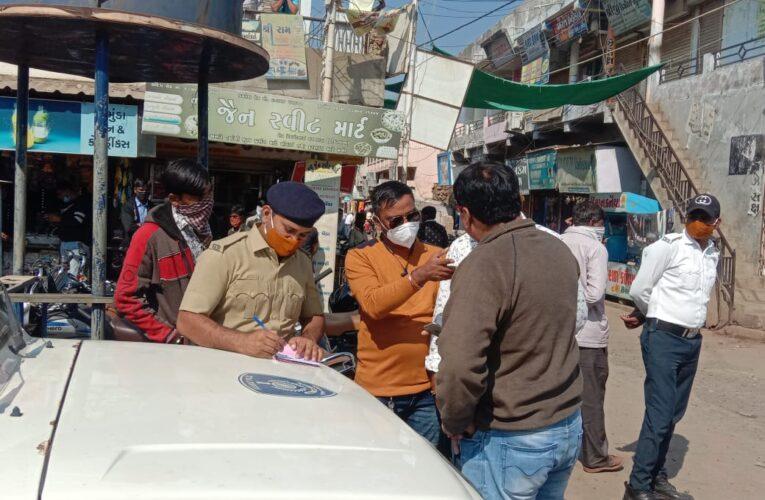 Halvad-Morbi હળવદ પોલીસ દ્વારા માસ્ક વિના નિકળતા20 વાહનચાલકોને સામે કાર્યવાહી કરીને 20 હજાર નો દંડ વસુલ કર્યો