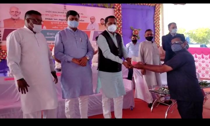 Limbdi-Surendranagar લીંબડી માં રાષ્ટ્રીય અન્ન સલામતી કાયદા અભિવાદન કાર્યક્રમ યોજાયો.