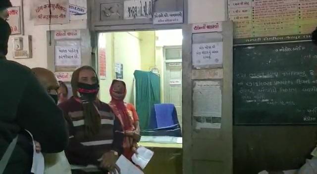 Jetpur-Rajkot જેતપુરની એ ગ્રેડની સરકારી હોસ્પીટલનો ઓપીડી વિભાગ જાણે રામ ભરોસે .