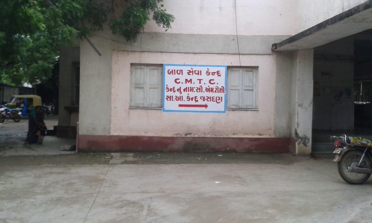 Jasdan-Rajkot જસદણની સિવિલ હોસ્પિટલમાં માત્ર ત્રણ મેડીકલ ઓફિસરથી જ ગબડાવાતું ગાડું.