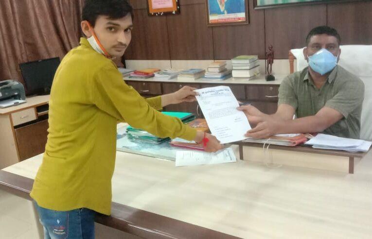 Gonda-Rajkot ગોંડલ યુવા કૉંગ્રેસ દ્વારા મહિલા કોલેજ શરૂ કરવા શિક્ષણમંત્રી ને કરાઈ રજુઆત.