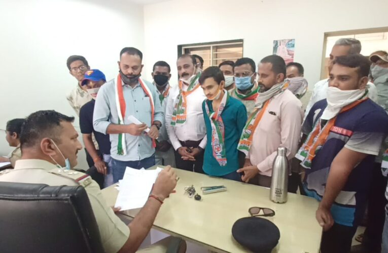 Gondal-Rajkot ગોંડલ કોંગ્રેસ દ્વારા મહિલા ની છેડતી ના બનાવો સામે કડક કાર્યવાહી ની માંગ સાથે અપાયું આવેદનપત્ર.