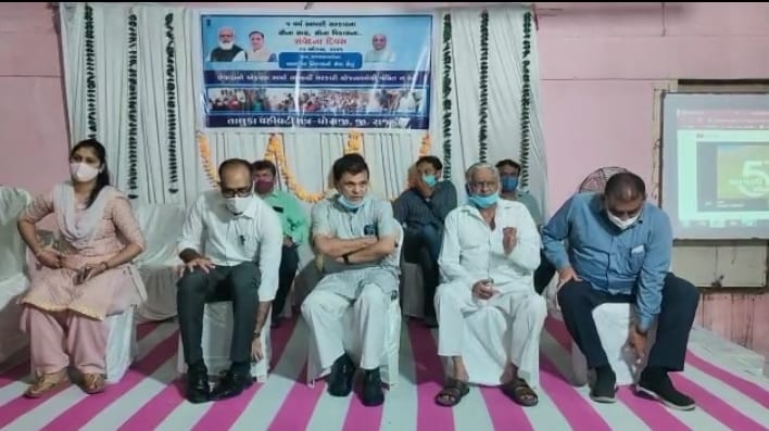 Dhoraji-Rajkot ધોરાજી ખાતે ભાજપ સરકાર ના પાંચ વર્ષ પૂર્ણ નિયમિત સંવેદના દિવસ ની ઉજવણી કરવામાં આવી.